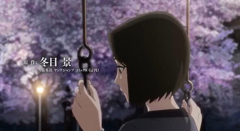 TV动画《昨日之歌》PV公开  4月4日正式放送!