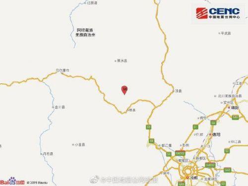 四川阿壩州4.5級地震怎么回事?四川阿壩州4.5級地震嚴重嗎詳情