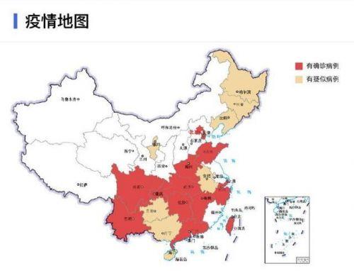 全國最新疫情地圖曝光(實時更新):全國確診553例  死亡17例