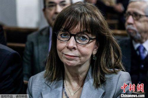 希腊将迎首位女性总统!议会高票支持 3月宣誓就职