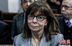 希臘將迎首位女性總統!議會高票支持 3月宣誓就職