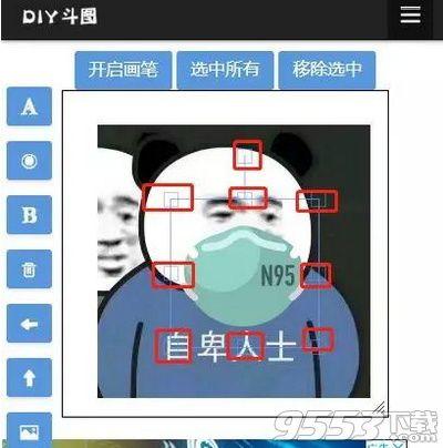 微信头像戴口罩怎么弄 如何给微信头像加口罩制作方法
