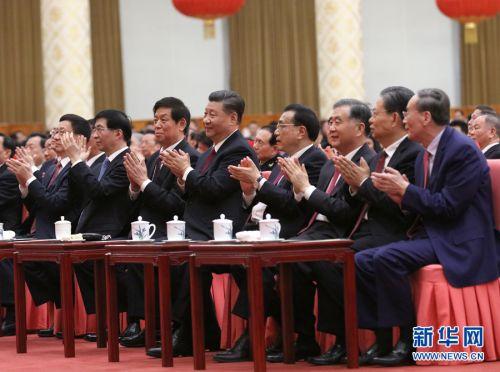 中共中央國務院舉行春節團拜會 習近平發表講話