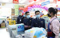龙8手机登陆省市场监管部门加强市场监管 做好疫情防控工作