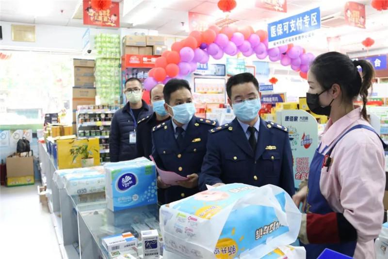福建省市场监管部门加强市场监管 做好疫情防控工作
