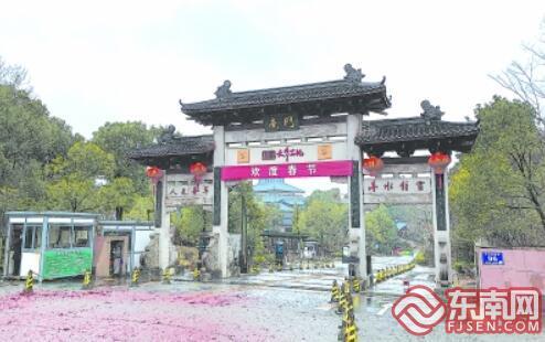 福建省所有5A景区暂时关闭 部分文旅活动取消