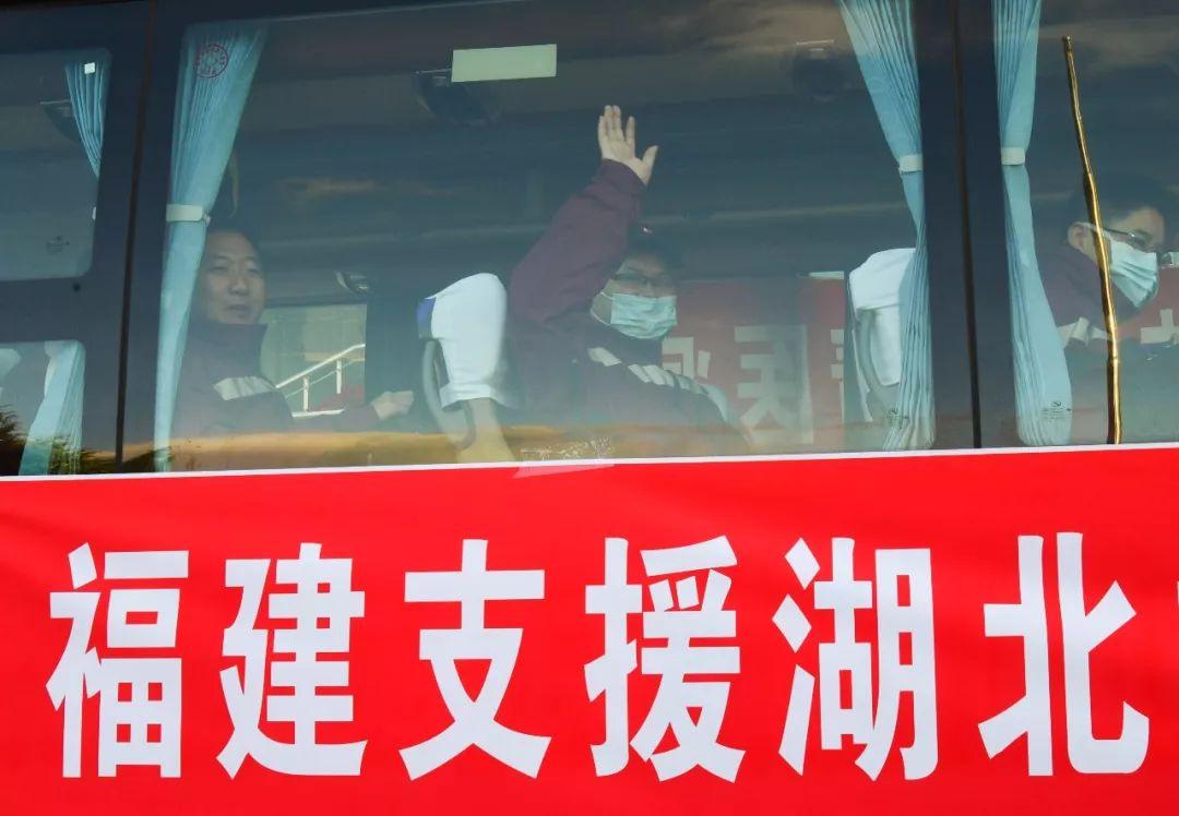 出征!福建首批医疗队今赴武汉!