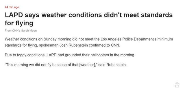 科比直升机失事原因是什么 科比直升机失事现场图事件始末