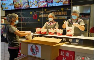 众志成城 人间有暖 百胜中国为武汉部分重点医院医护人员供应爱心餐点