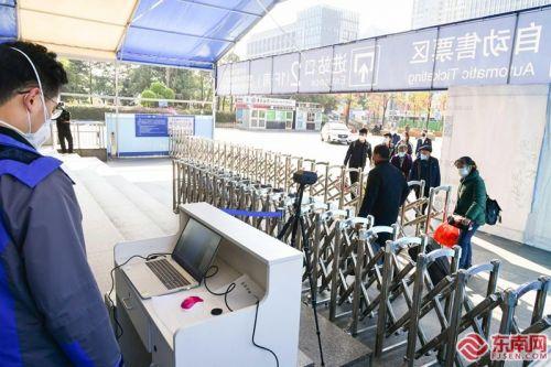 福建各火车站采取多种方式来全面防控疫情