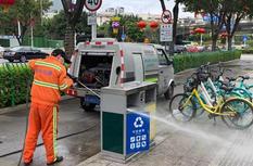 福州增設廢棄口罩專用垃圾桶 加強消殺防控工作