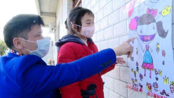四川8歲女孩畫漫畫教防護事件始末 女孩畫漫畫教防護圖片一覽