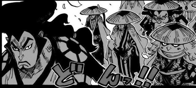 海賊王970話鼠繪漢化 最意外的不是御田的實力 而是凱多的舉動