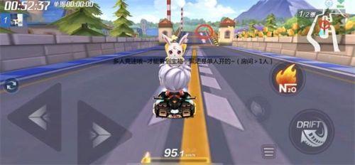 跑跑卡丁车手游S4声名鹊起挑攻略 在开启桥的桥面上搜寻宝藏