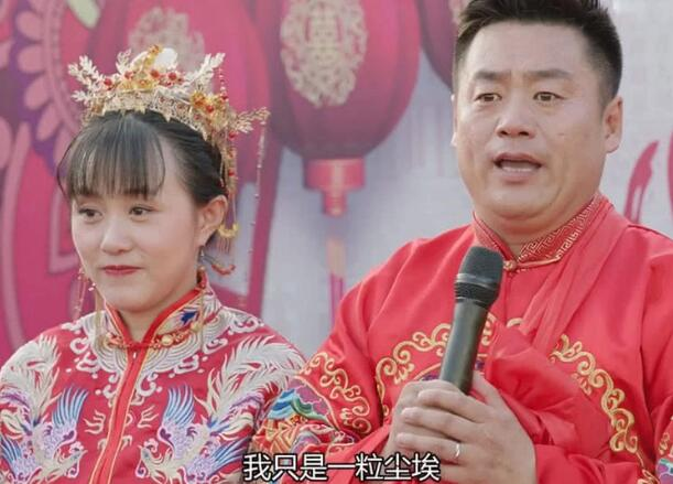 乡村爱情12全集在线观看地址 乡村爱情12全集资源有么? ikangji.com