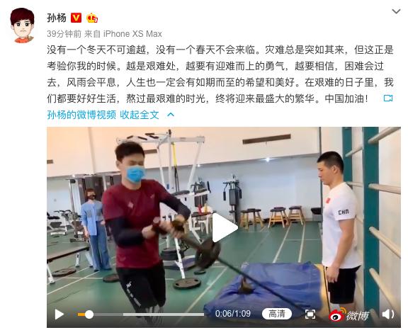 孙杨戴口罩训练 为国人加油:要有迎难而上的勇气