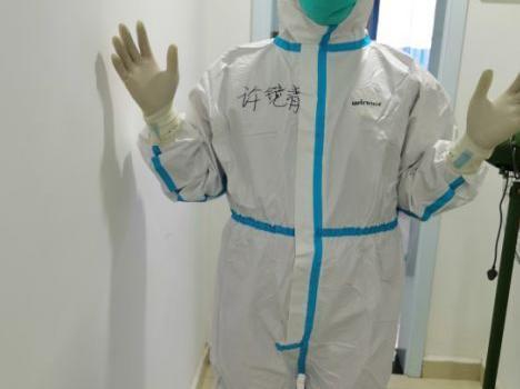 """""""我在武汉,我要减肥""""?这位福建医生今天立下flag,竟是因为……"""