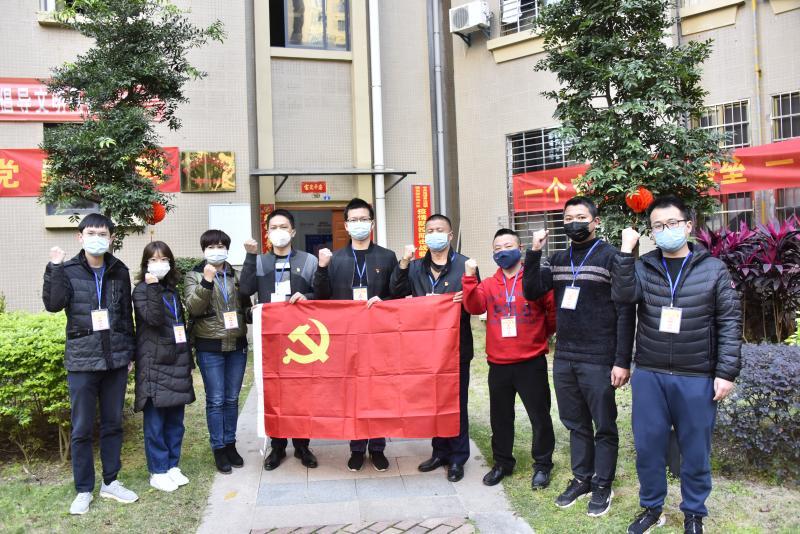 """漳州南靖构建疫情防控服务:支部吹哨 党员报""""到!"""""""