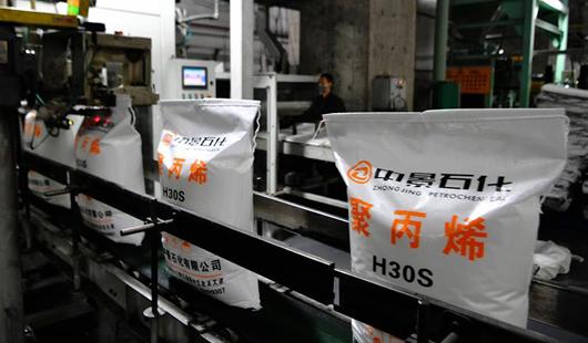 福建:抗疫情 保供应