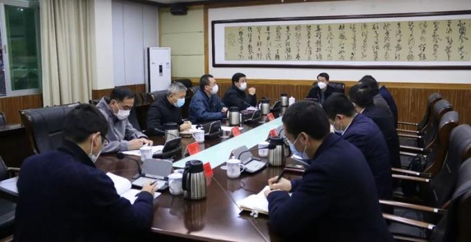 长乐召开新型冠状病毒感染的肺炎疫情防控形势研判会