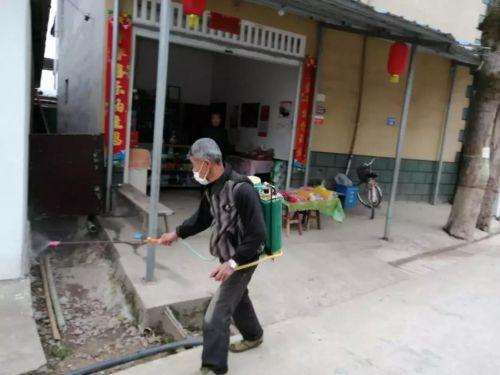 水南村进行消毒
