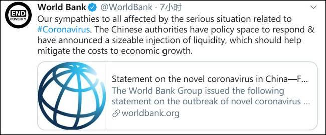 世界银行和IMF发声怎么回事 世界银行和IMF发声说了什么?