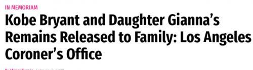 科比遺體移交家屬 葬禮日期在商定中