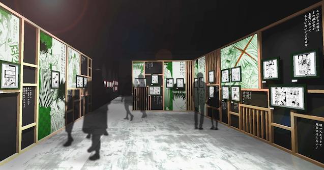 《浪客剑心》25周年纪念展部分珍贵原画亮相 4月24日开展