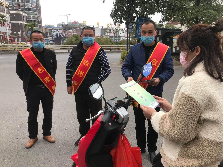 南靖高新园靖城村:10支党员志愿者队伍争当群众健康守门人