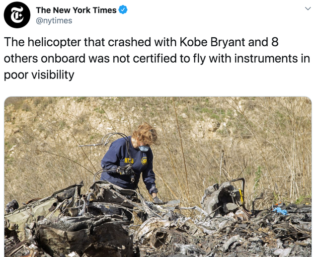 科比坠机去世原因真相是什么?科比尸检报告公布 NBA巨星科比和女儿Gigi去世最新情况