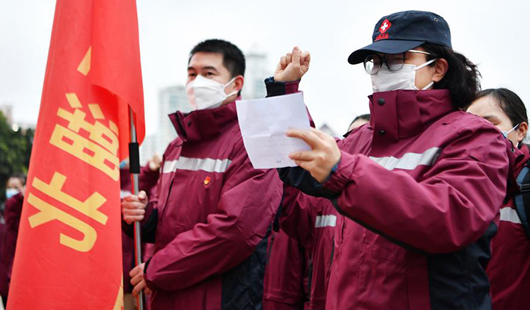 福建省援助湖北护理专业医疗队紧急驰援武汉