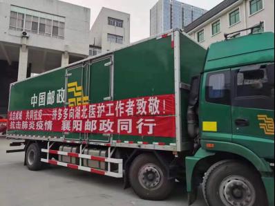 6万只口罩送抵黄冈 拼多多援助物资抵达湖北7市16家医院