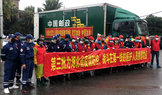 福建社会组织筹集应急物资支援湖北