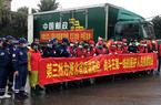 福建社會組織籌集應急物資支援湖北