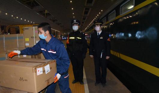 """福州火车站""""绿色通道""""保障援鄂医疗物资运输"""