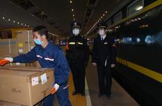 """福州火車站""""綠色通道""""保障援鄂醫療物資運輸"""