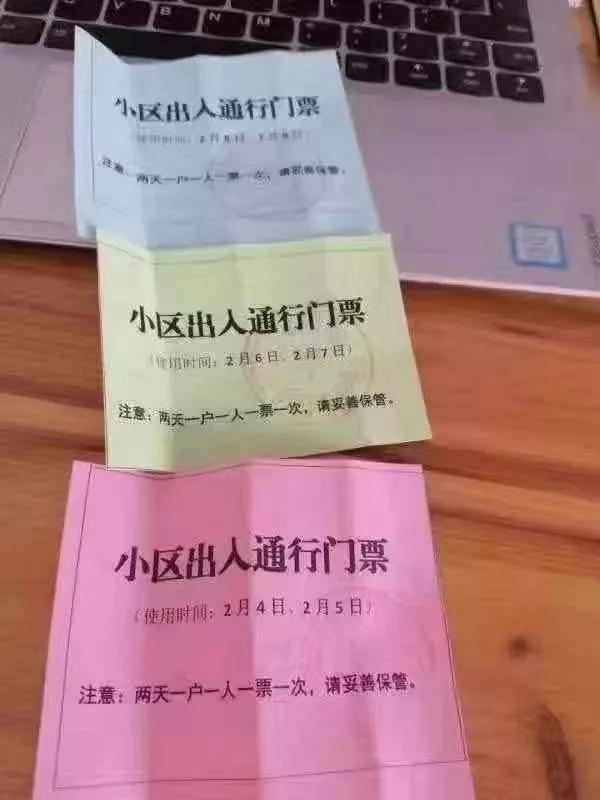 注意!没有这张票,福州这些人近期可能出不了门!