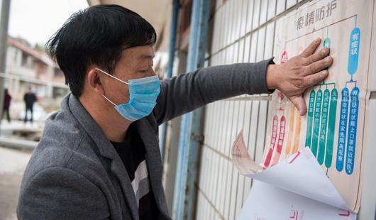 """福建永春:党员志愿者一线战""""疫"""""""