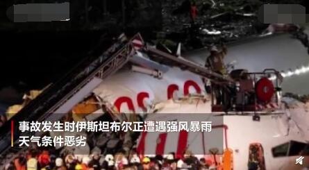 波音客機滑出跑道現場畫面觸目驚心 事故原因曝光令人無奈