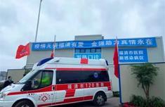 快訊!福清市醫院新感染病區今日啟用!