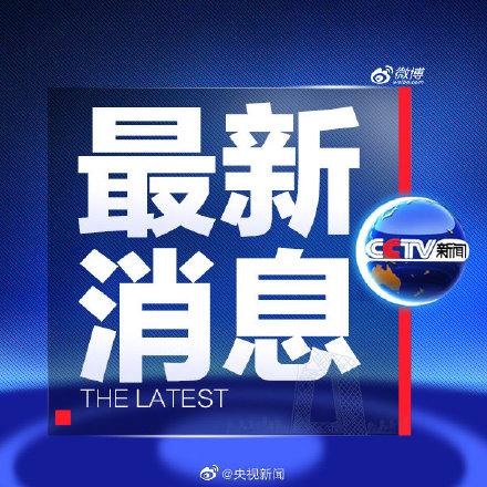 北京2月20日后公布考研初试成绩