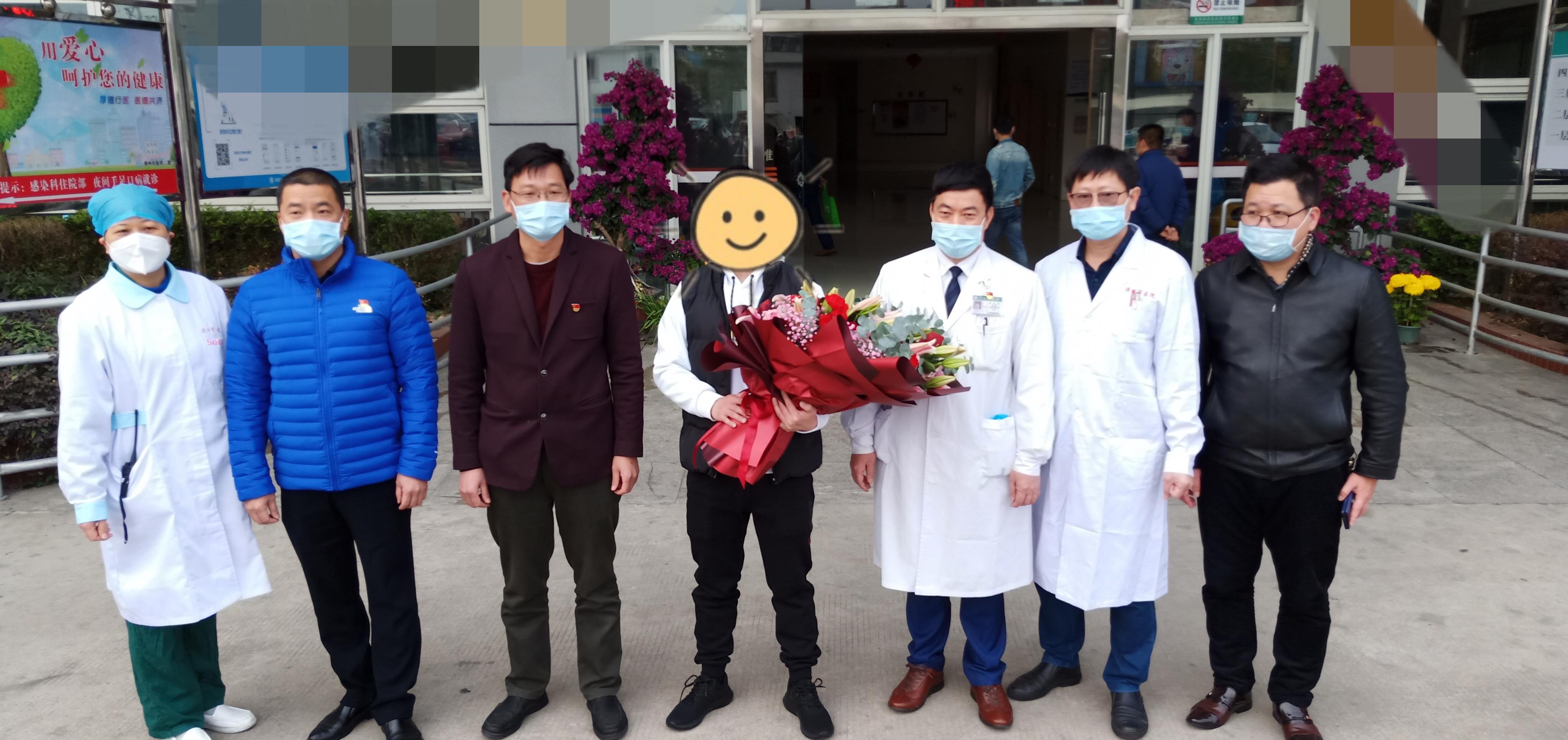 好消息!漳州市首例治愈患者出院