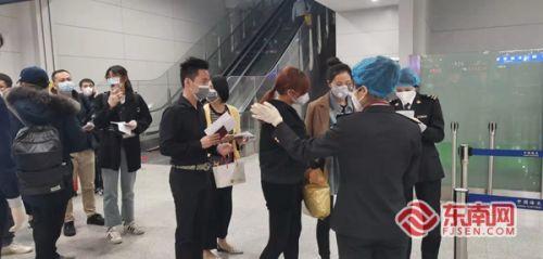 厦航新增马尼拉航班 171名滞菲旅客抵泉