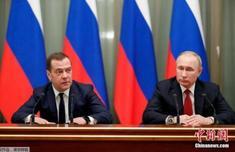 俄聯邦安全會議增設副主席法案生效 梅德韋杰夫任此職