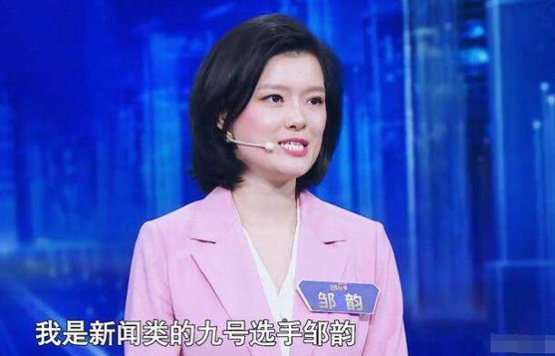 中央电视台邹韵个人资料年龄多大 邹韵学历什么大学毕业的?