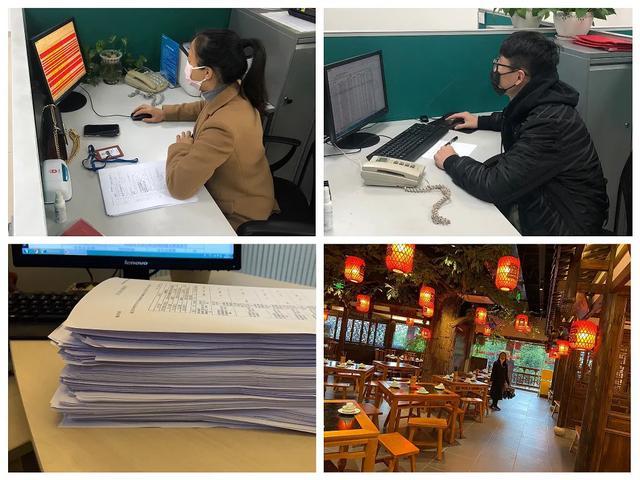 守望相助 共克时艰-民生银行福州分行为小微企业提供定向扶持措施