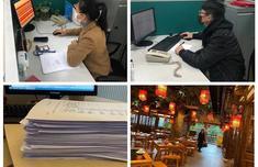 守望相助 共克時艱-民生銀行福州分行為小微企業提供定向扶持措施