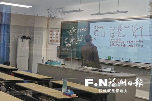 """連江多校陸續啟動""""云課堂"""" 減少疫情對教學工作影響"""