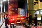 廈門海關:緊急驗放廈門支援湖北醫療隊醫療物資
