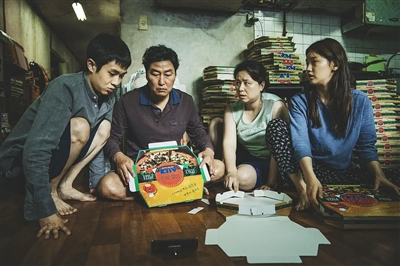寄生虫韩国电影免费观看资源链接 寄生虫在线观看完全版